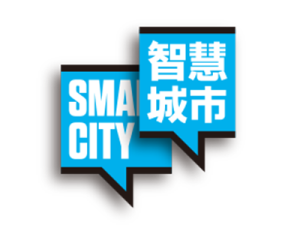 Smart City expo logo